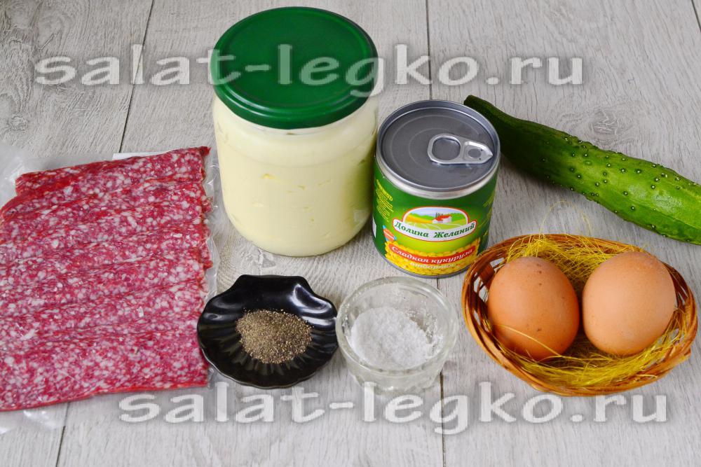 Салат из курицы с фасолью и свежими огурцами рецепт  с