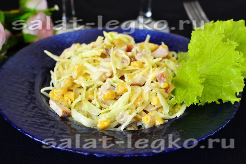 рецепт диетического салата с капустой и курицей рецепт