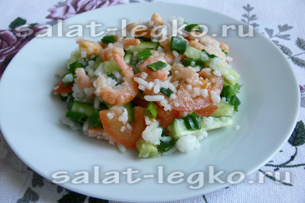 Постный салат с креветками рецепт с фото