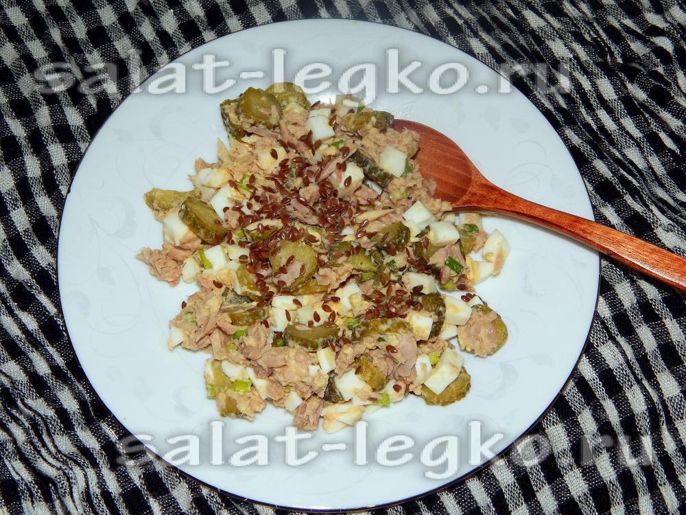 салат с тунцом и фасолью и кукурузой рецепт