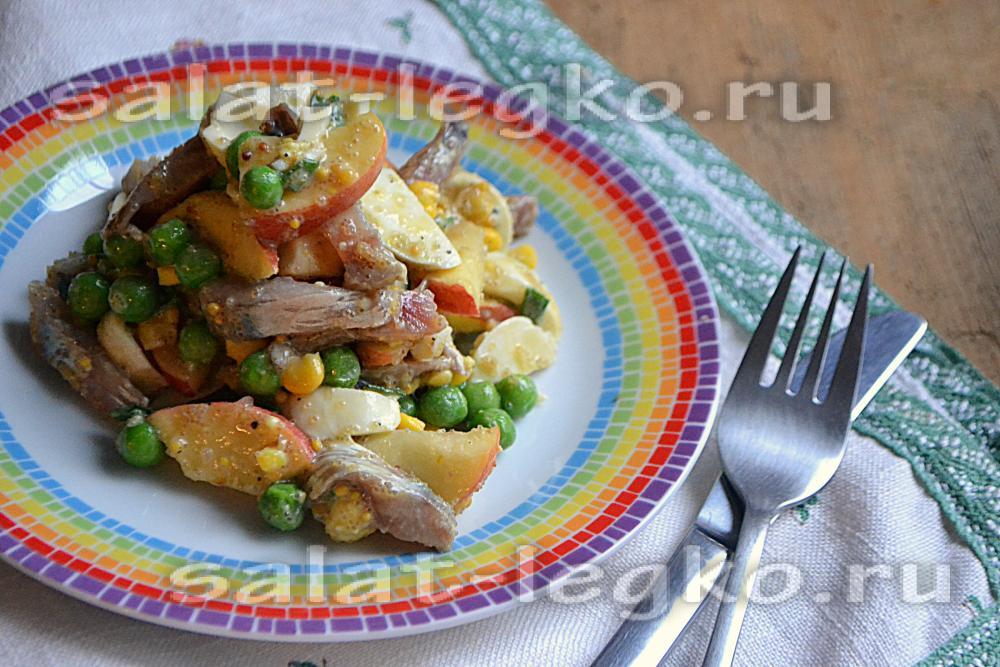 Салат с сельдью и горошком рецепты