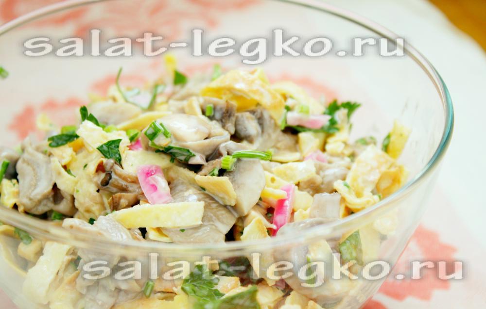 салат с омлетом грибами рецепт