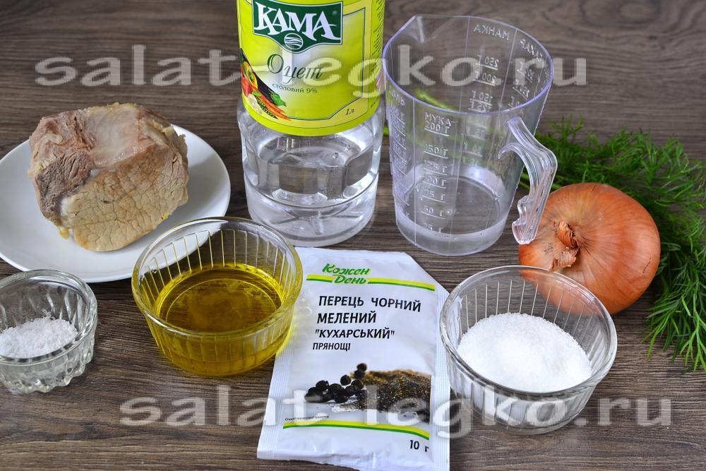 рецепт салата со свининой и луком