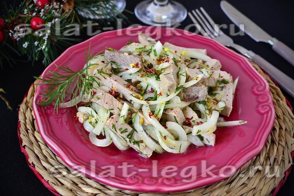 салат с свининой фото