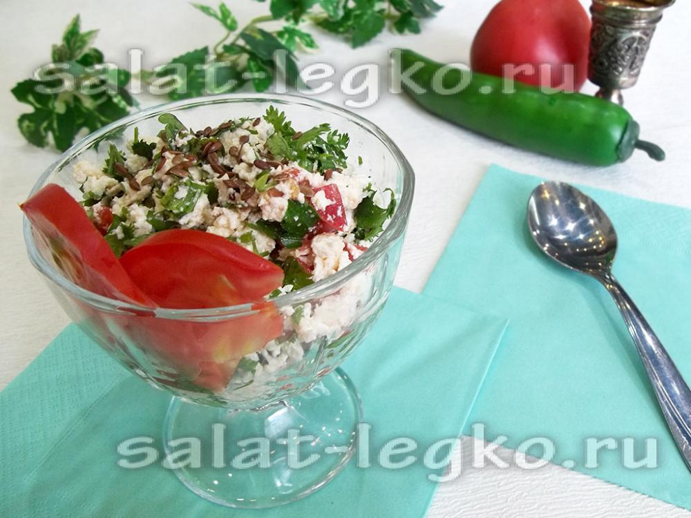 Салаты с творогом рецепты простые и вкусные