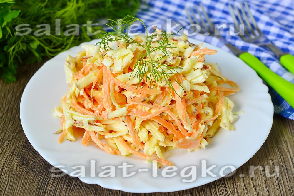 Салат с фасолью с сыром и чесноком