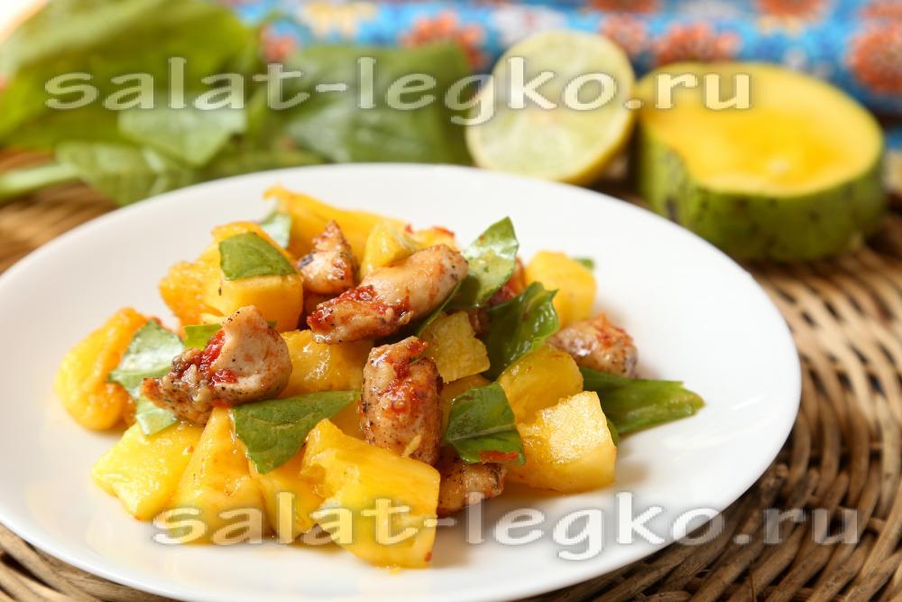 салат с вареной курицей рецепт с