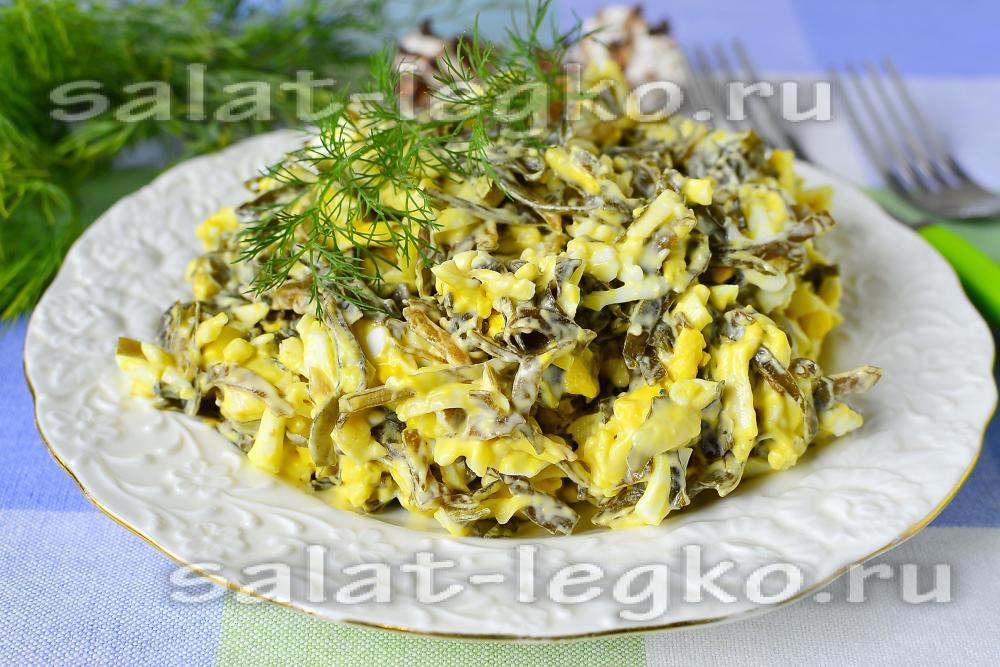 салат с морской капустой рецепт с фото очень вкусный с