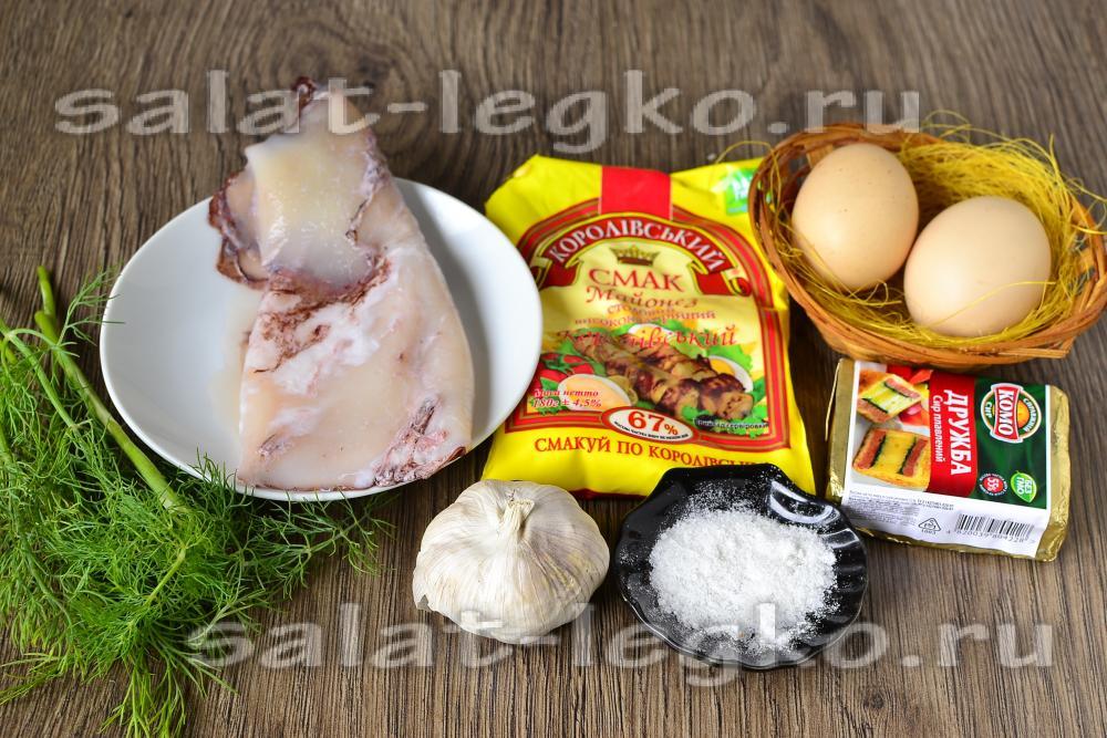 салат с самый вкусный пошаговый рецепт с фото