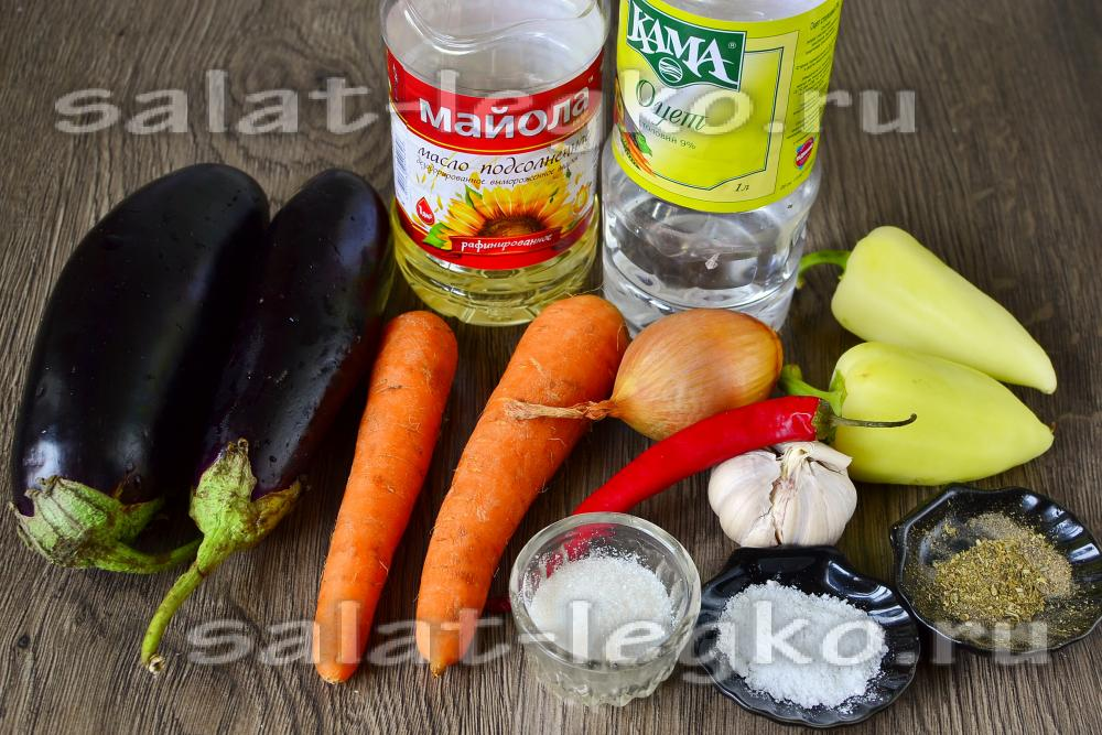 салат из баклажанов по корейски на зиму рецепт с