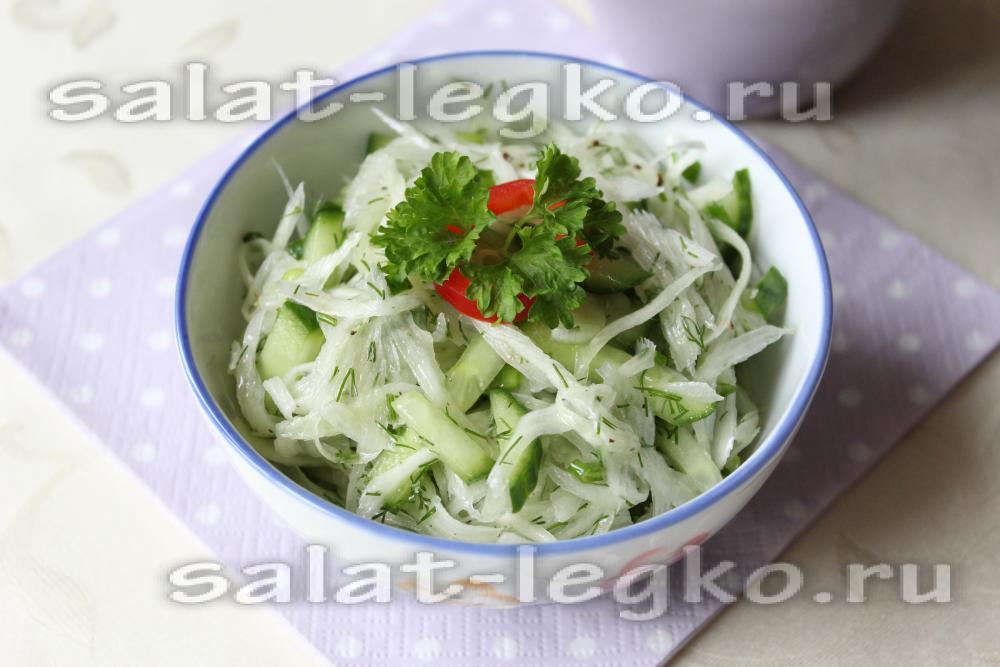 салат весенний рецепт с капустой и уксусом