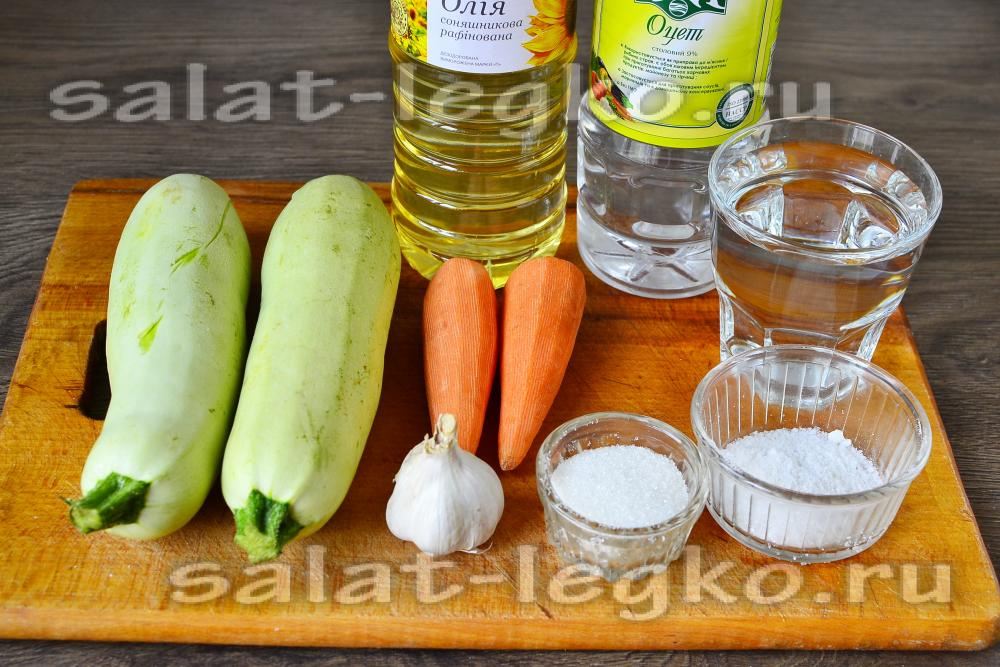 кабачковый салат на зиму фото рецепт