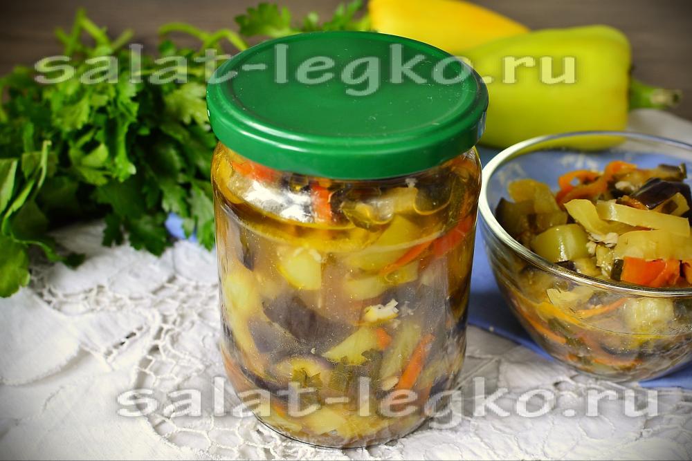 зимний салат из баклажанов и моркови
