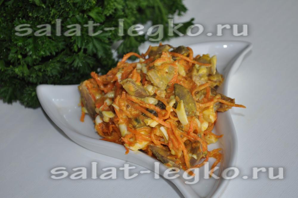 салат из куриных потрохов рецепт с фото