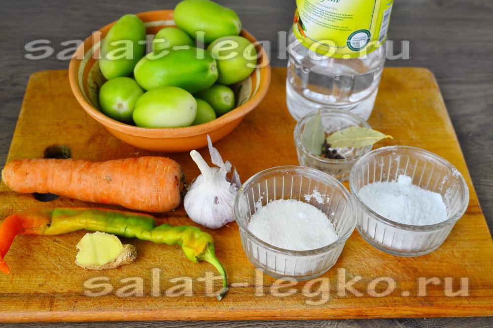 рецепт салата из зеленых помидор и моркови