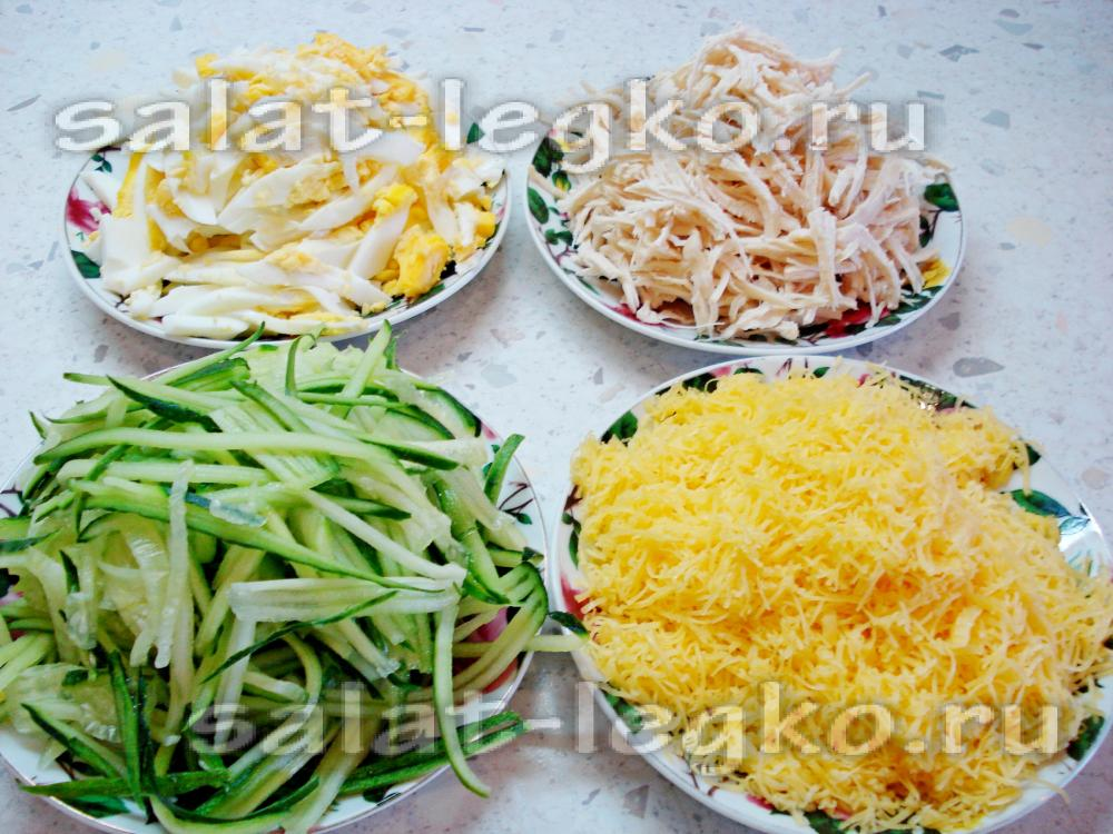 слоеный салат с морковью по корейски рецепт с фото