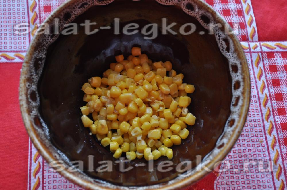 салат зодиак рецепт фото