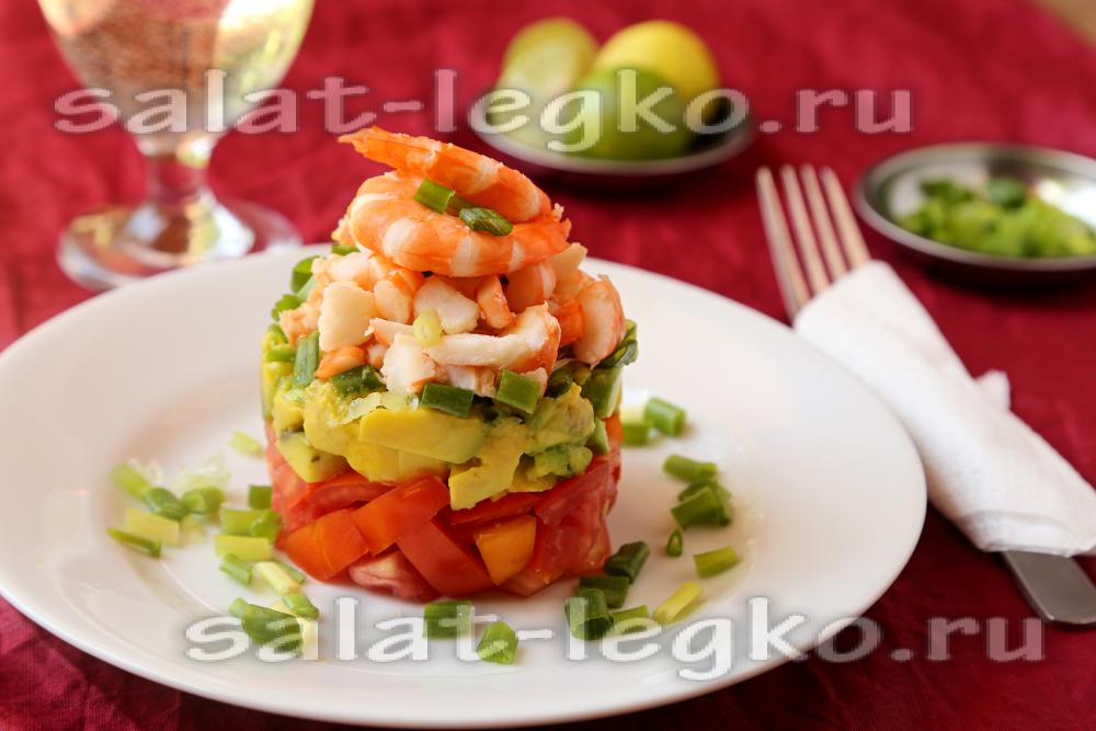 Салат из морепродуктов с авокадо рецепты на праздничный стол 124