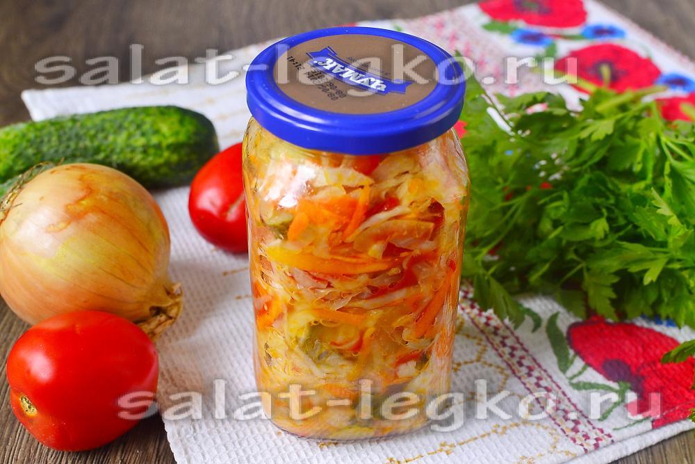 Салат на зиму берегись водка с