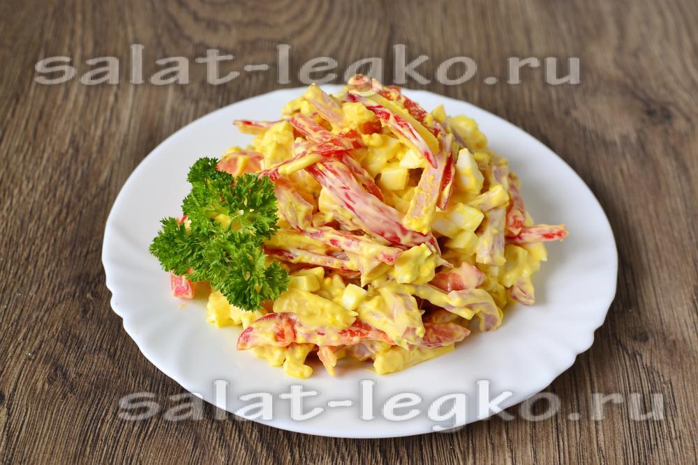 рецепт салата на зиму с рисом и болгарским