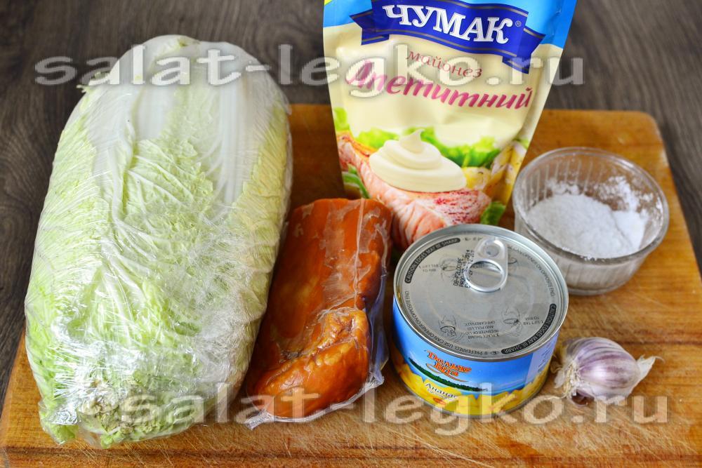 рецепт салата с китайской капустой и ананасами
