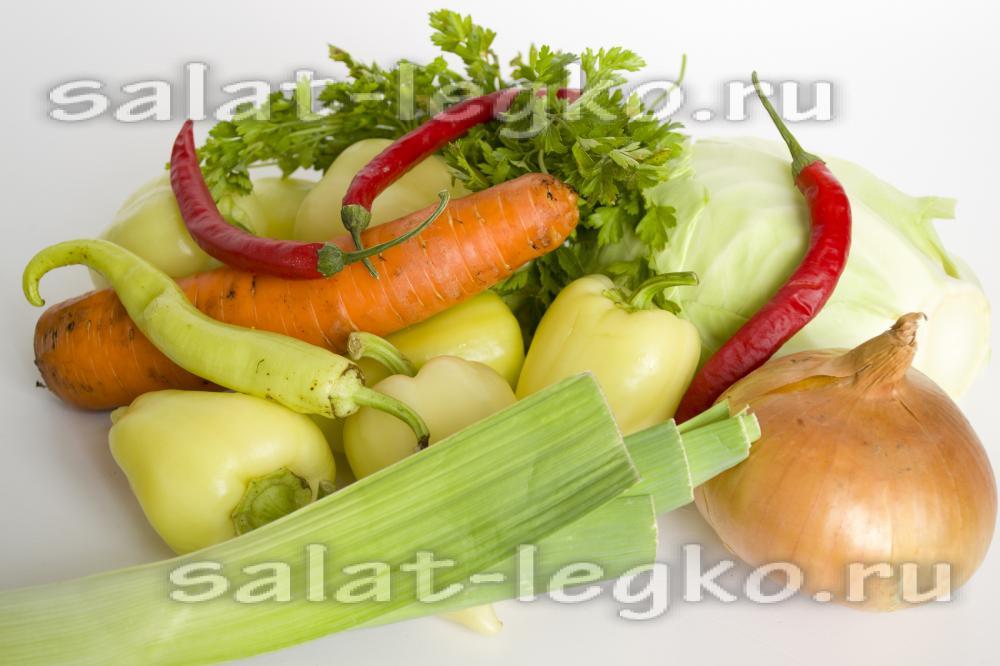 овощной салат с перцем на зиму рецепты