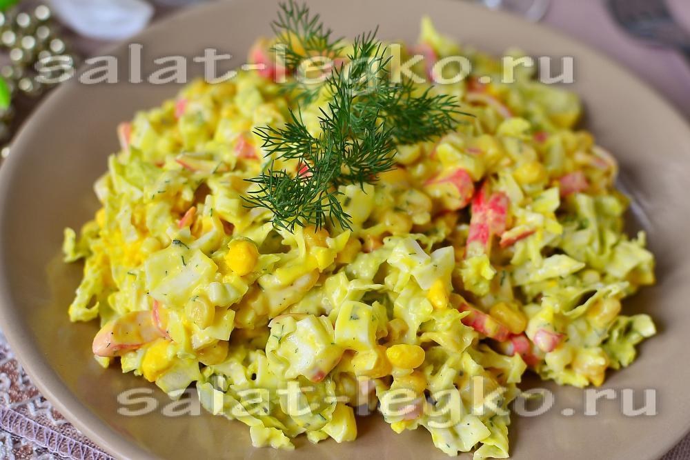 рецепт салата из морской капусты с крабовыми
