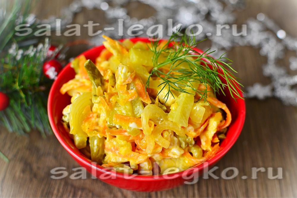 Салат с креветками грибами рецепт с фото пошагово