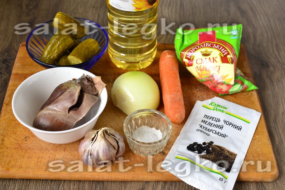 Салат с сердцем и морковью покорейски  рецепт с фото