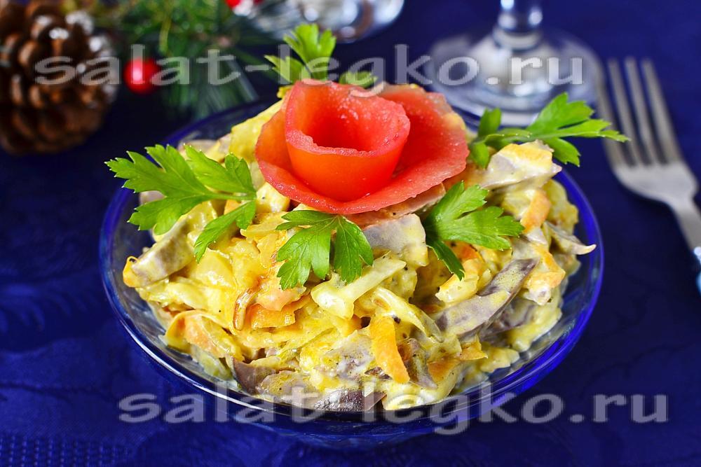 салат с сердцем свиным рецепты с солеными огурцами
