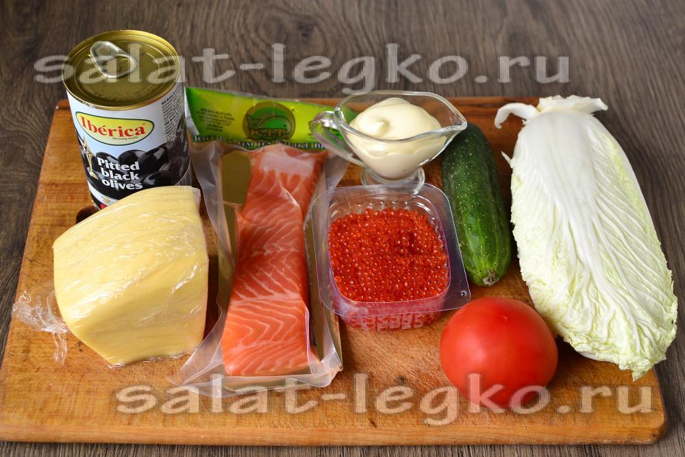 легкий салат рецепт с фото очень вкусный с