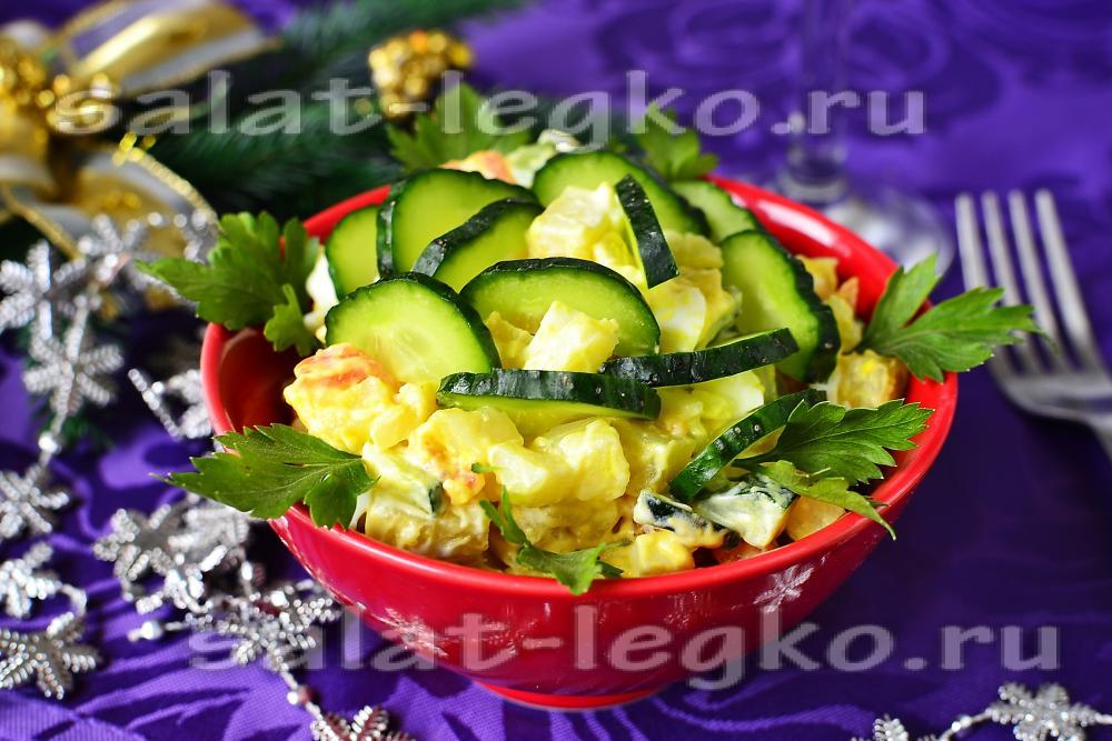 салат с семгой и капустой рецепт с фото