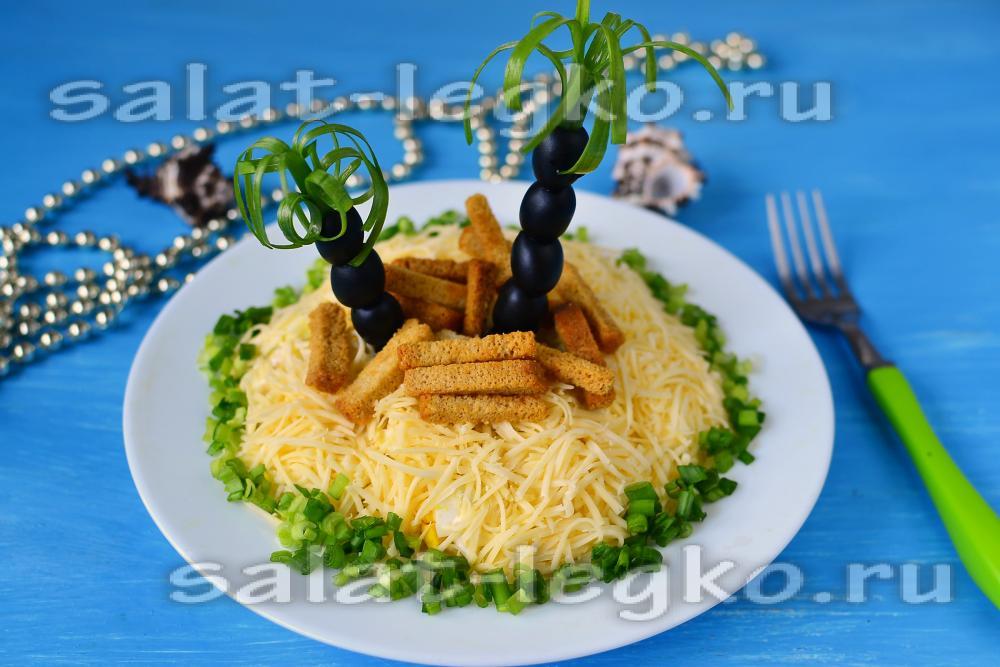 овощные салаты рецепты с фото простые и вкусные на день рождения