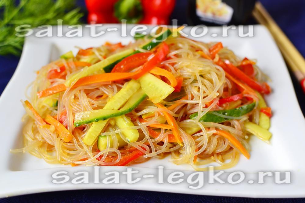 Салат с фунчозой рецепт простой рецепт
