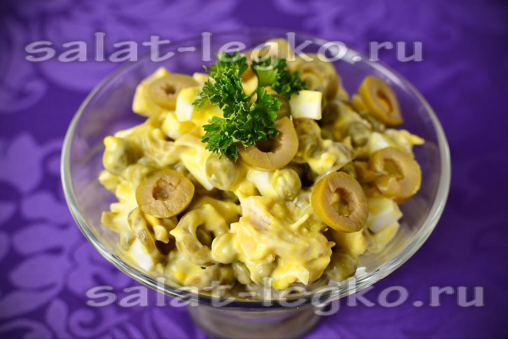 рецепт салата из салата оливок
