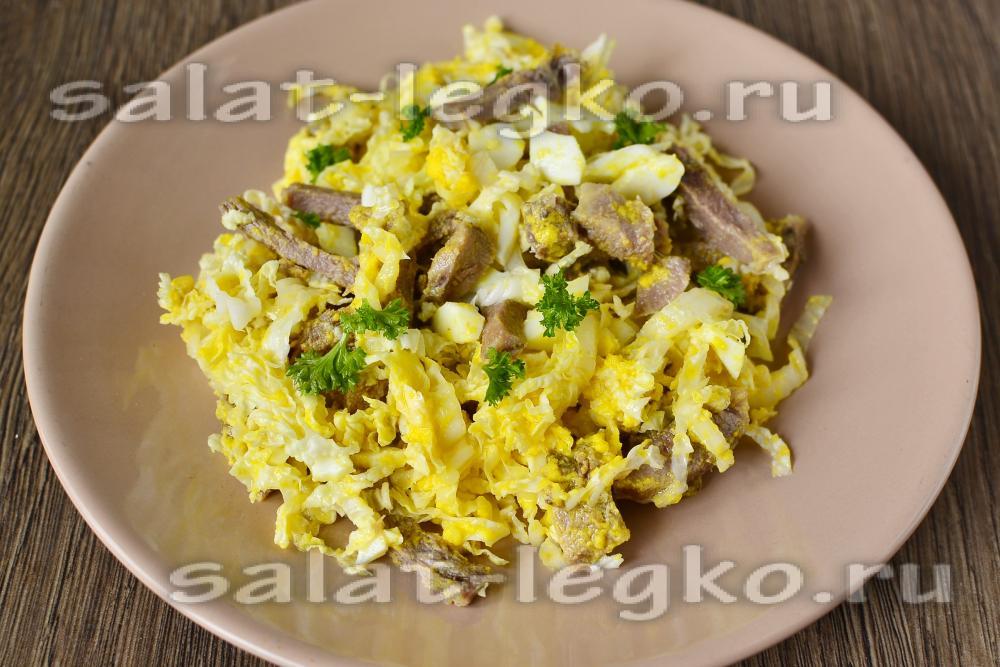 Салат с языком и пекинской капустой рецепты