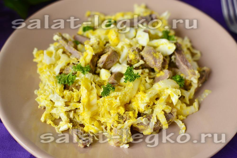 салат из языка рецепт с фото очень