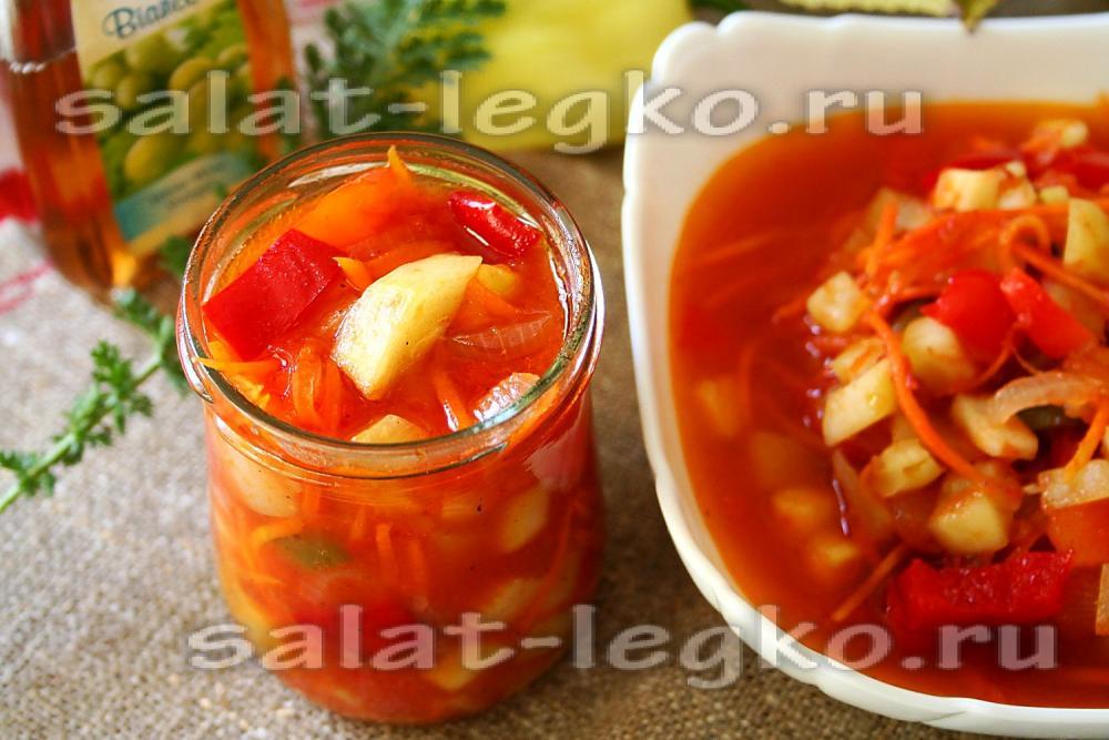 Салат из цукини фото