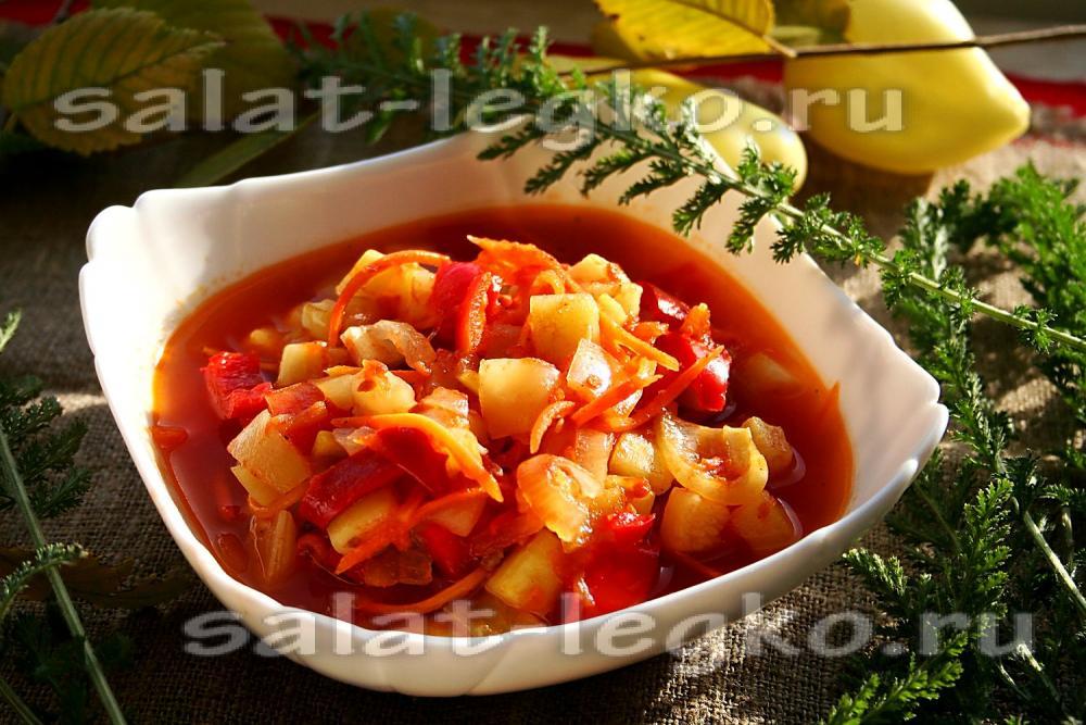 рецепт салата на зиму из баклажан моркови и лука