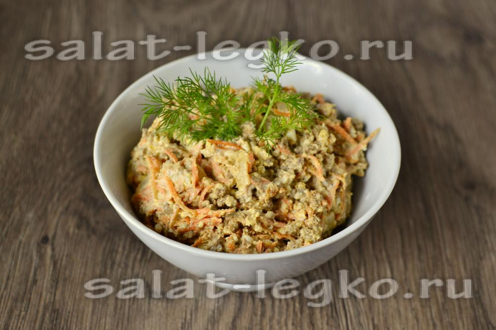 рецепты салатов говяжьей печени рецепт