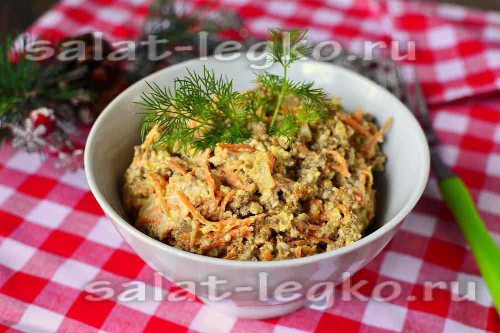 салат с печенью рецепт с луком и морковью