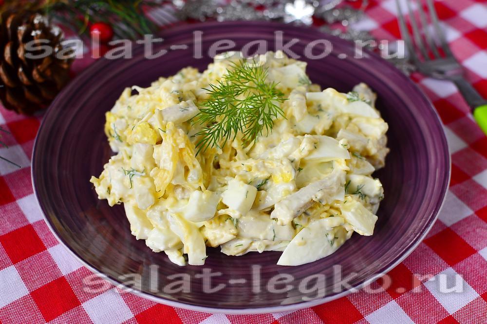 рецепт сырного салата с чесноком и яйцом