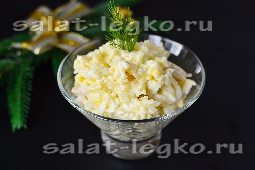 Оргазм салат с жареными шампиньонами рецепт с фото