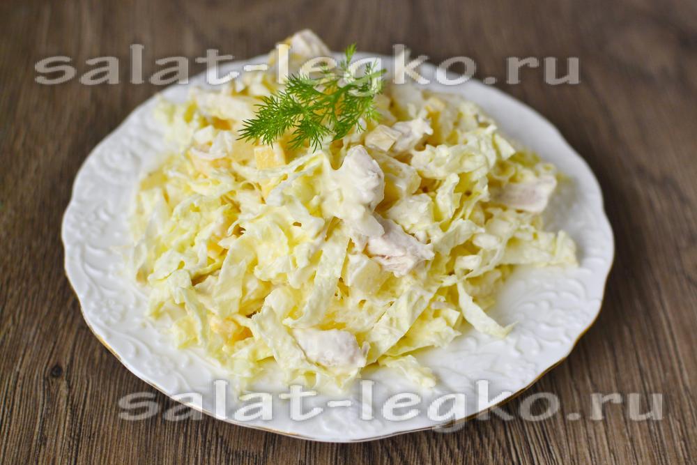 Салат из курицы с ананасами пекинской капустой пошаговый рецепт с