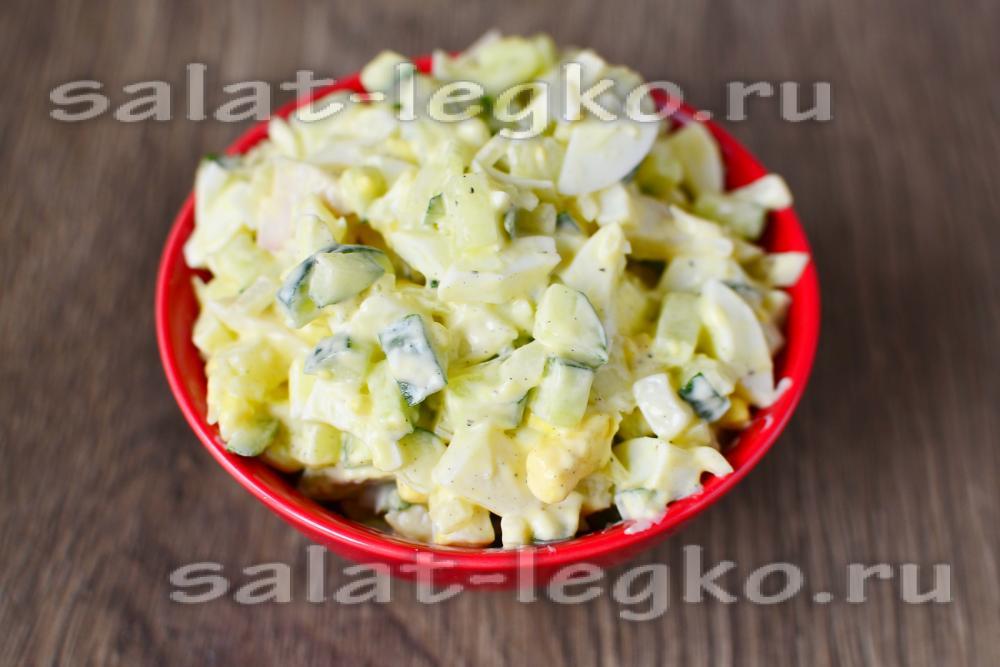 Салат с красной капустой и кукурузой рецепт 8