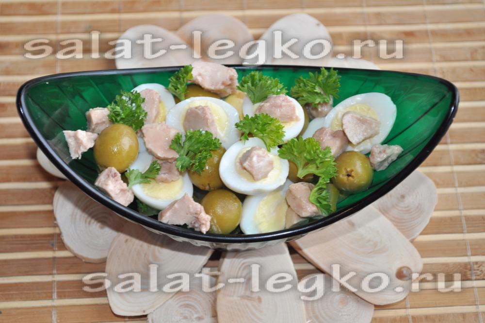 салат из печени трески и тунца