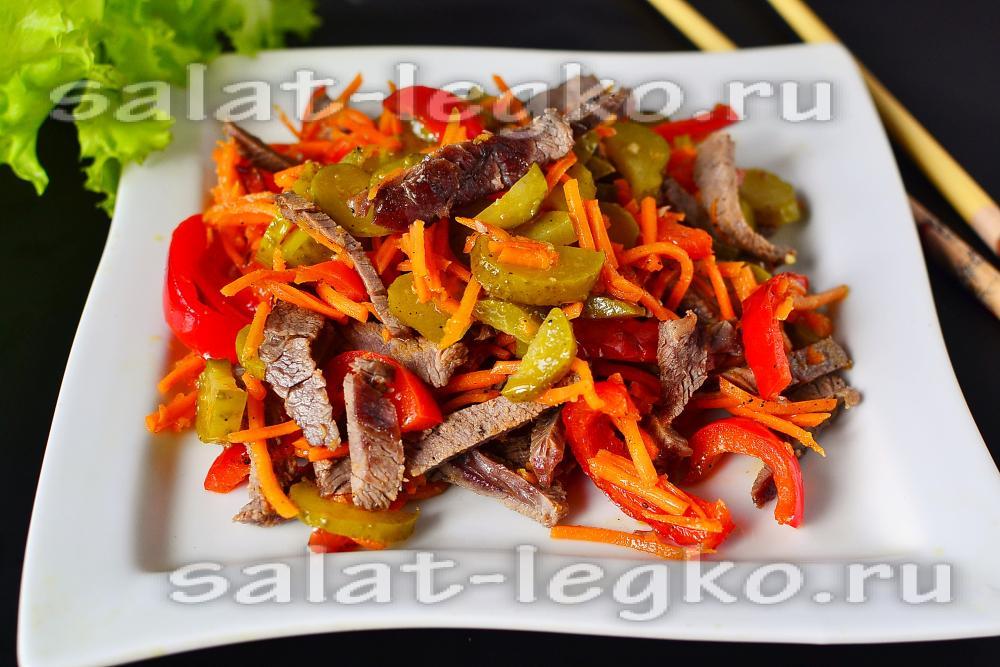 Салат с мясом и корейской морковкой рецепт