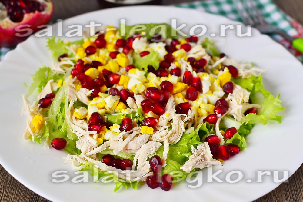 салаты с куриным филе с рецептом