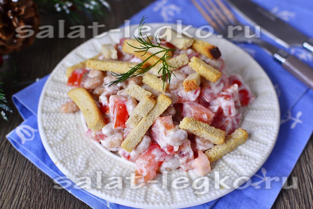 Салат фасоль кукуруза сухарики помидоры