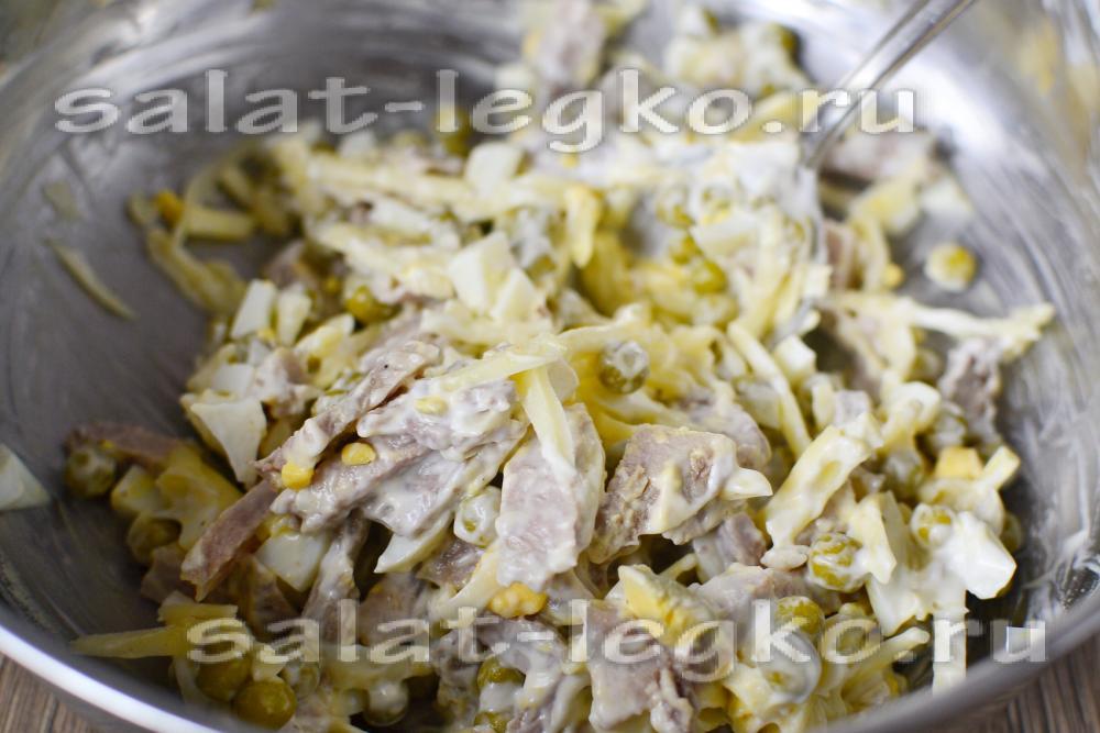 Салаты со свининой горошком